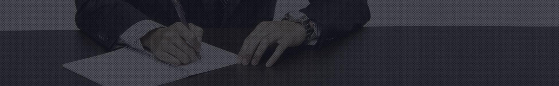 旺知国際特許事務所事業内容